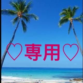 アンジー(ANGIE)の専用♡3点(ロングワンピース/マキシワンピース)