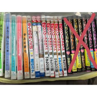 コウダンシャ(講談社)の漫画まとめ売り♡(少女漫画)