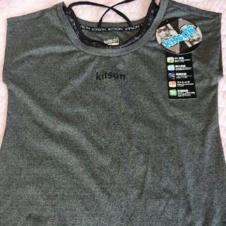 KitsonのTシャツタグ付き