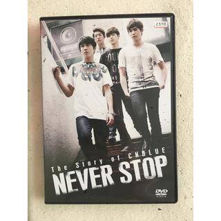 シーエヌブルー(CNBLUE)のCNBLUEドキュメンタリー映画  NEVER STOP(日本映画)