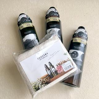 FULLERY BOTANICAL フレリー ボタニカル 3本+タオルセット