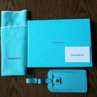 ティファニー(Tiffany & Co.)のカワウソ様(旅行用品)