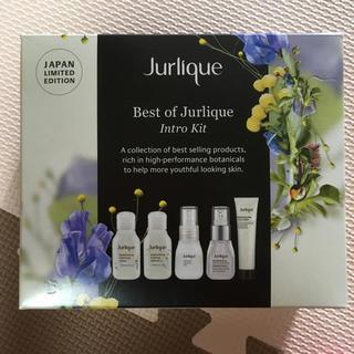 ジュリーク(Jurlique)のJurlique♥ベストオブジュリークイントロキット(その他)