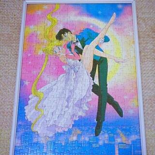 マリ様専用‼  ジグソーパズル  美少女戦士 セーラームーン 額付!(アニメ/ゲーム)