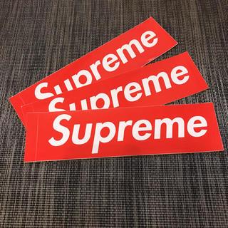 Supreme シュプリーム ボックスロゴ ステッカー 3枚