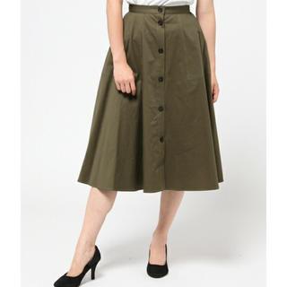 プラージュ(Plage)のPlageの秋スカート フレア セミロング(ひざ丈スカート)