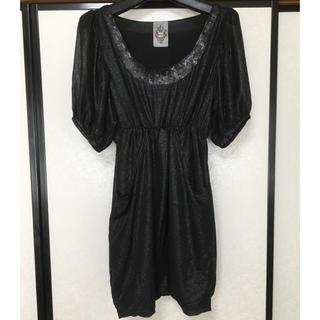 エムケーツーケー(MK2K)のmk2k ドレス(ひざ丈ワンピース)