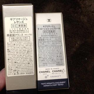 c23ac60e209c 10ページ目 - シャネル アイクリームの通販 400点以上 | CHANELを買う ...