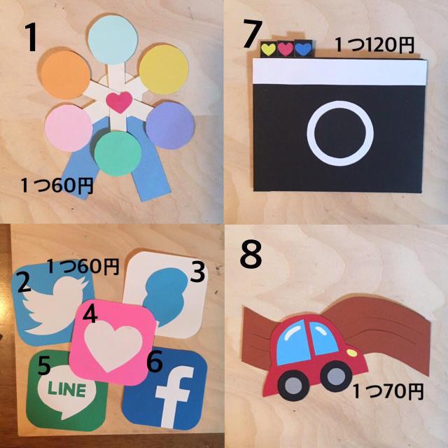 アルバム仕掛け ディズニーメッセージカード フリマアプリ ラクマ