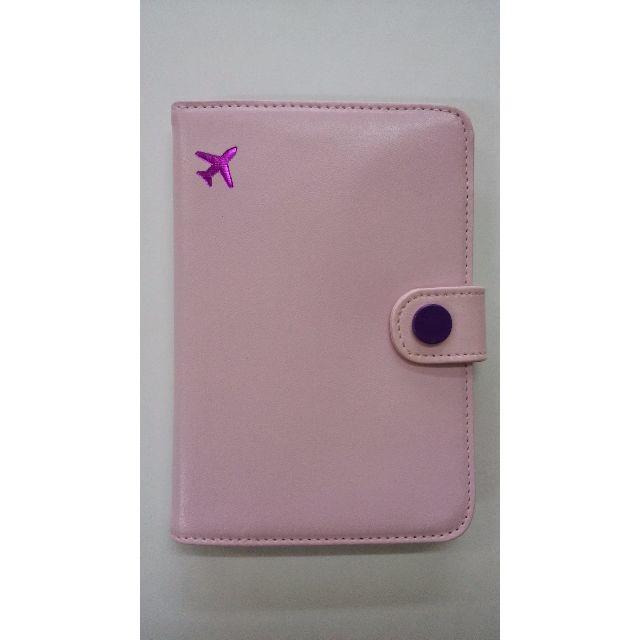 パスポートケース スキミングブロック (ピンク) 旅券カバー