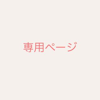 ★(リング(指輪))