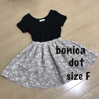 ボニカドット(bonica dot)の【bonica dot 】可愛いひらひらワンピース♡ IENA ungrid  (ひざ丈ワンピース)