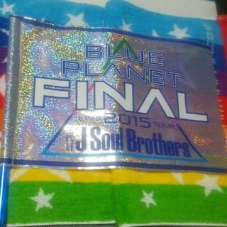 サンダイメジェイソウルブラザーズ(三代目 J Soul Brothers)の三代目 J Soul Brothers フラッグ(その他)