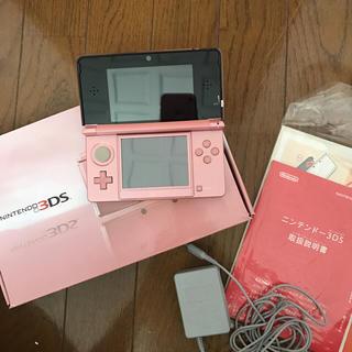 ニンテンドー3DS(ニンテンドー3DS)の3ds ピンク(携帯用ゲーム本体)