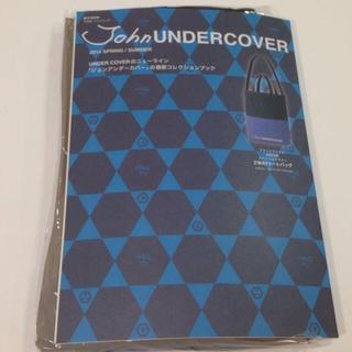 アンダーカバー(UNDERCOVER)のアンダーカバー2冊セット(トートバッグ)