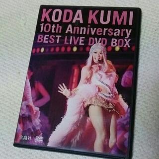 タカラジマシャ(宝島社)の倖田來未 DVD 値下げ*°(ミュージック)