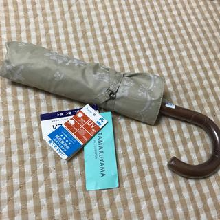 ケイタマルヤマ(KEITA MARUYAMA TOKYO PARIS)のケイタマルヤマ 日傘 晴雨兼用(傘)
