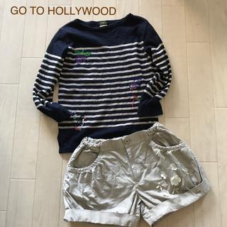 ゴートゥーハリウッド(GO TO HOLLYWOOD)の⭐️けいさま専用です。☆ゴートゥーハリウッド 7.8分袖 刺繍Tシャツ☆(Tシャツ/カットソー)
