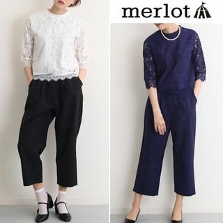 メルロー(merlot)の✧再入荷✧メルロー パンツドレス ネイビー 紺色(ミディアムドレス)