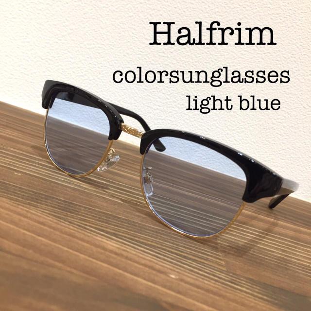 【新品】クラシック ハーフリム サングラス ブルースモークレンズ メンズのファッション小物(サングラス/メガネ)の商品写真