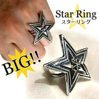 スターリング シルバー 星 指輪 メンズ レディース ビッグスターリング(リング(指輪))
