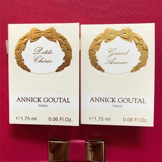 アニックグタール(Annick Goutal)のアニックグタール 香水サンプル 2本セット(香水(女性用))