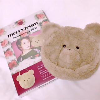 メリージェニー(merry jenny)のmerry jenny マルチメディアbook(その他)
