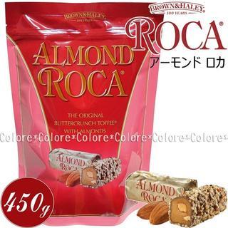 3袋セット★BROWN & HALEY★アーモンドロカ★450g(菓子/デザート)