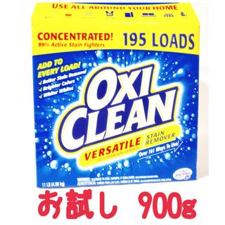 コストコ(コストコ)のアメリカ版 オキシクリーン OXI CLEAN コストコ 900g お試し(ソファカバー)