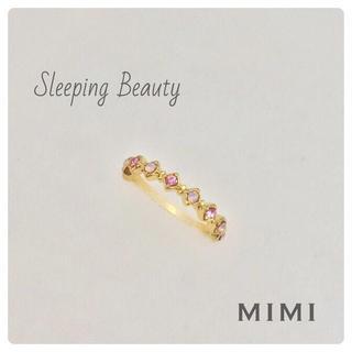 眠り姫(リング(指輪))