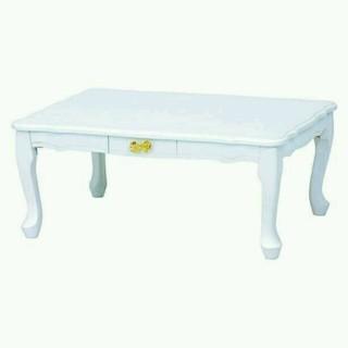 猫脚センターテーブル 80×55cm  姫系家具 ローテーブル リビングテーブル(ローテーブル)