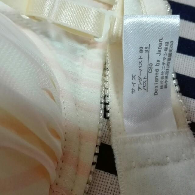 新品・大きいサイズC80ブラ♡ レディースの下着/アンダーウェア(ブラ)の商品写真