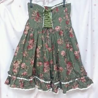 アリスアンドザパイレーツ(ALICE and the PIRATES)のアリパイ バラ柄 スカート クラシカル Victorian maiden 深緑 (ひざ丈スカート)