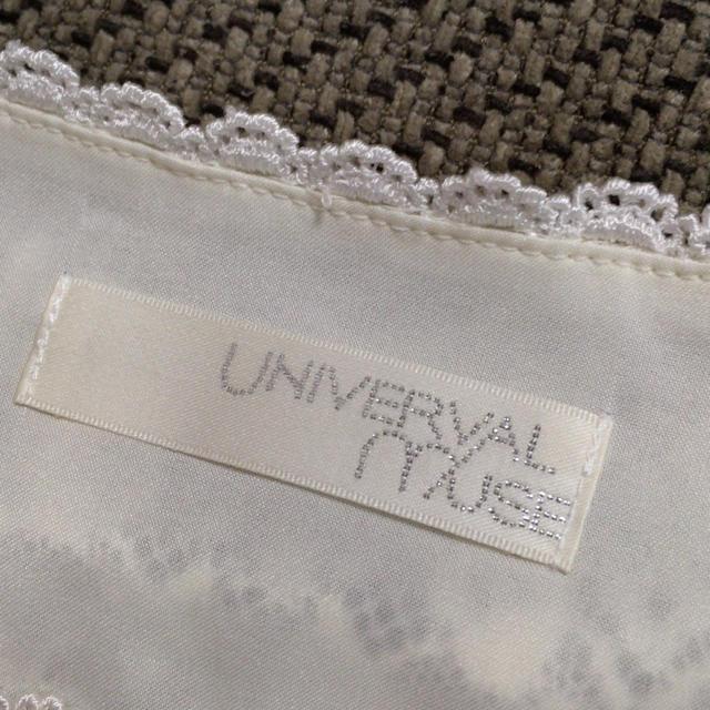 UNIVERVAL MUSE(ユニバーバルミューズ)のユニバーバルミューズ ドッキングワンピース  レディースのワンピース(ミニワンピース)の商品写真