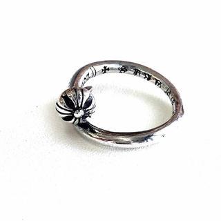 390 一本釘黒墨コーティングプラスリングサイズフリー (リング(指輪))