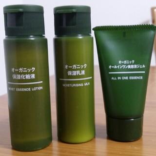 ムジルシリョウヒン(MUJI (無印良品))の【新品】無印良品 オーガニック3点セット(化粧水 / ローション)
