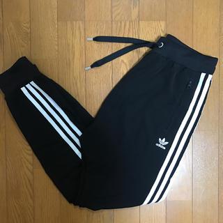 アディダス(adidas)の【希少!!】adidas originals パンツ(サルエルパンツ)