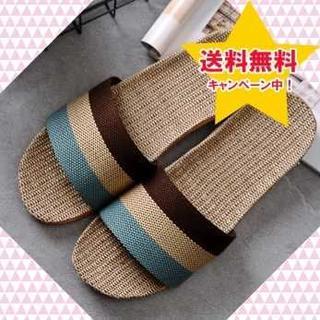 27.5cm ベージュ×茶×グレー メンズ サンダル 麻 ビーチ 新品(サンダル)