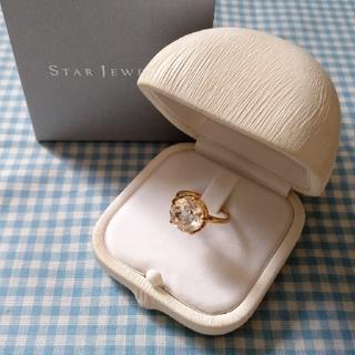 スタージュエリー(STAR JEWELRY)のスタージュエリー クオーツ リング 18金 11号 大粒 星型 水晶(リング(指輪))