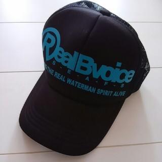 リアルビーボイス(RealBvoice)のrealbvoice  キャップ(キャップ)