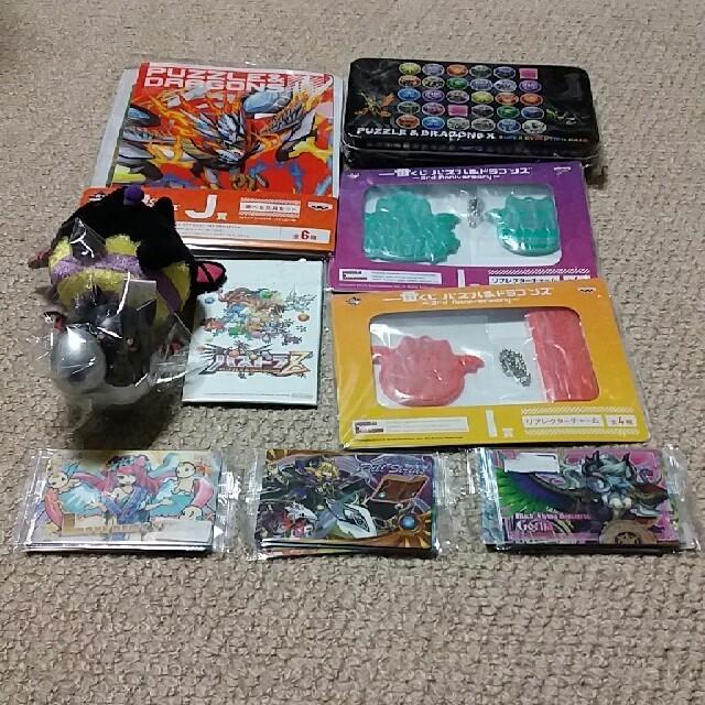 パズル&ドラゴンズ グッズ詰め合わせ エンタメ/ホビーのおもちゃ/ぬいぐるみ(キャラクターグッズ)の商品写真