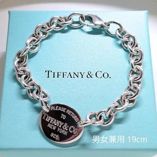newest c5f1a 66843 Tiffany&Co. ティファニー オーバル タグ ブレスレット