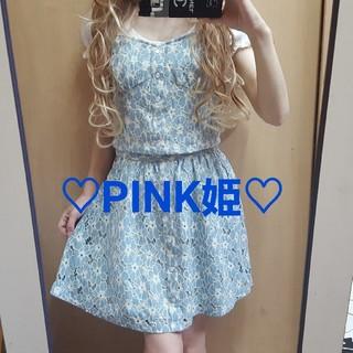 ピンキーガールズ(PinkyGirls)のpinkyGirlsビスチェ&スカート2点セット★(セット/コーデ)