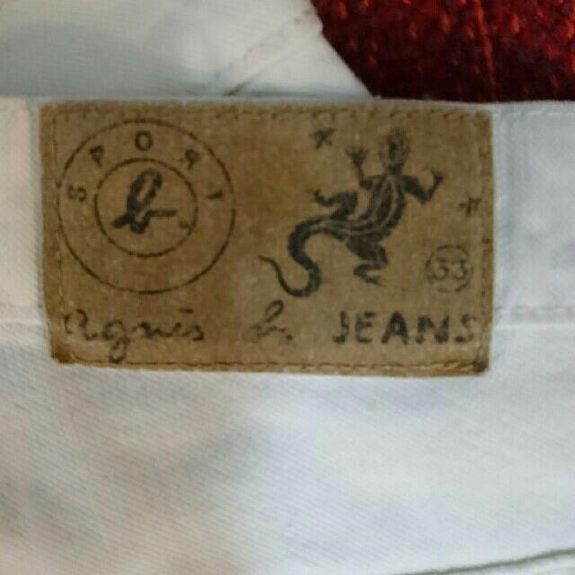 agnes b.(アニエスベー)のagnes b.ホワイトジーンズ メンズのパンツ(デニム/ジーンズ)の商品写真