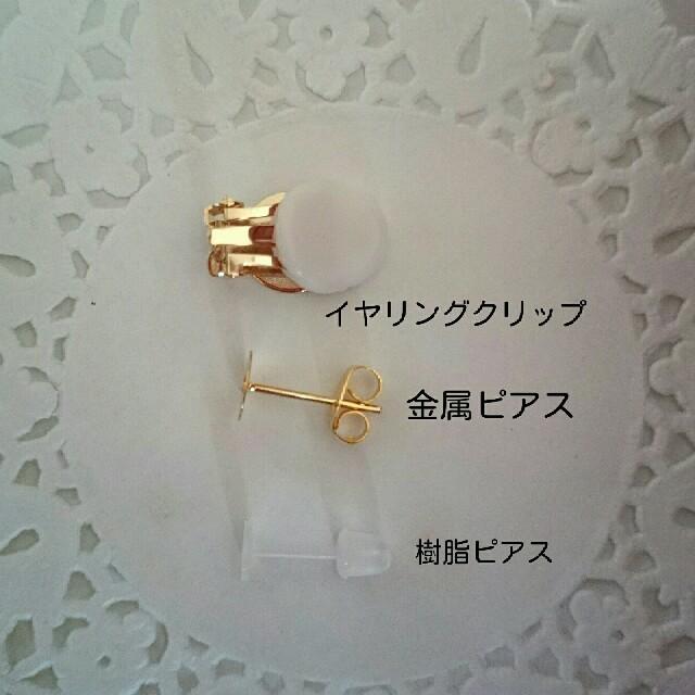 ライトシャンパンゴールド♡雫のイヤリング ハンドメイドのアクセサリー(イヤリング)の商品写真
