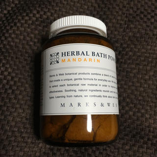 マークスアンドウェブ(MARKS&WEB)のMARKS&WEB  ハーバルオイルバスパウダーMA  マンダリン(入浴剤/バスソルト)