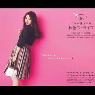トッコ(tocco)のtocco♡マルチストライプスカート♡モカ(ひざ丈スカート)