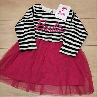 バービー(Barbie)の新品♡Barbie ワンピース(ワンピース)