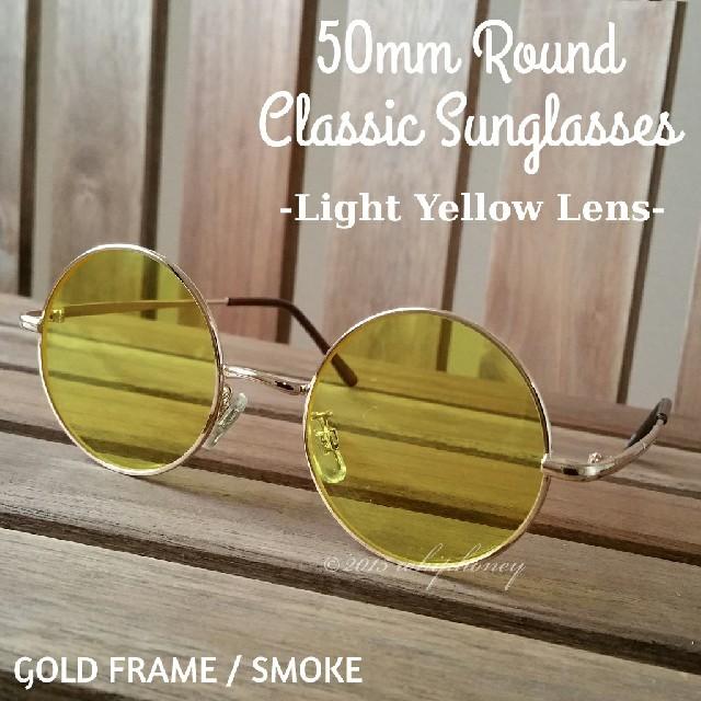 トレンドを詰め込んだ50mm丸メガネUVサングラス ライトスモーク イエロー金縁 メンズのファッション小物(サングラス/メガネ)の商品写真