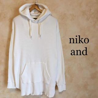 ニコアンド(niko and...)の美品 ニコアンド niko and パーカー(パーカー)